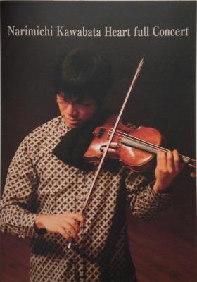 kawabata-1.jpg