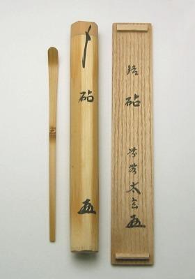 kinuta-1-1.jpg